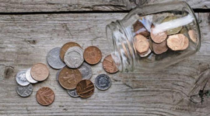 Как мобилизовать средства для проекта? Тенденции 2019/20 годов